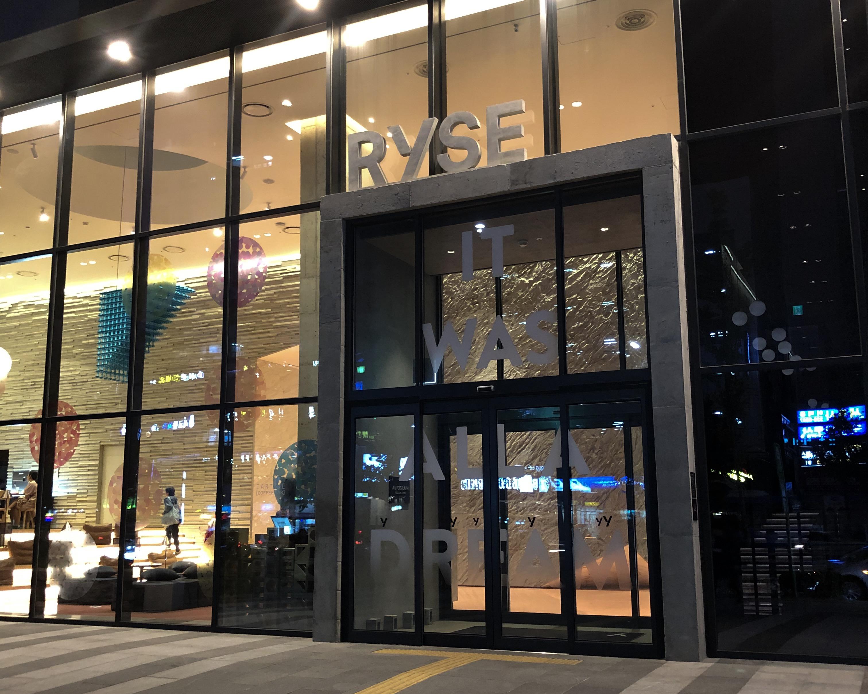 RYSE Hotel entrance